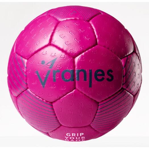 erima-vranjes17-handball-pink